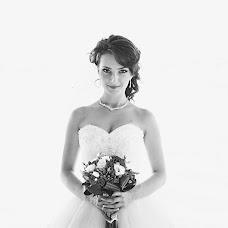 Wedding photographer Vadim Mazur (Resortgroupinc). Photo of 09.10.2015