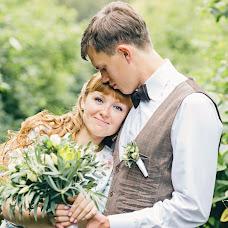 Wedding photographer Mariya Molkova (marimolko). Photo of 20.12.2016