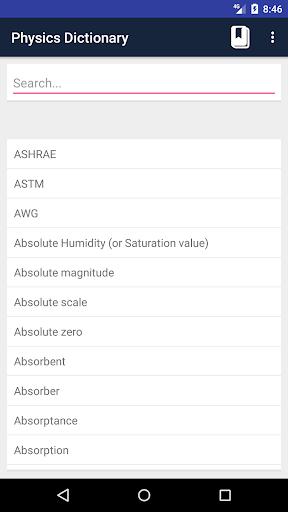 Screenshot 1 Physics Dictionary