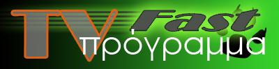 http://tv-programma-tv.blogspot.gr/