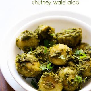 Chutney Wale Aloo Recipe