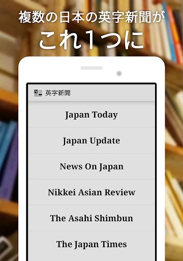 英字新聞 -英語のリスニングができる無料のニュースアプリ-
