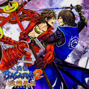new basara 2 heroes sengoku tips 1 0 latest apk download for android