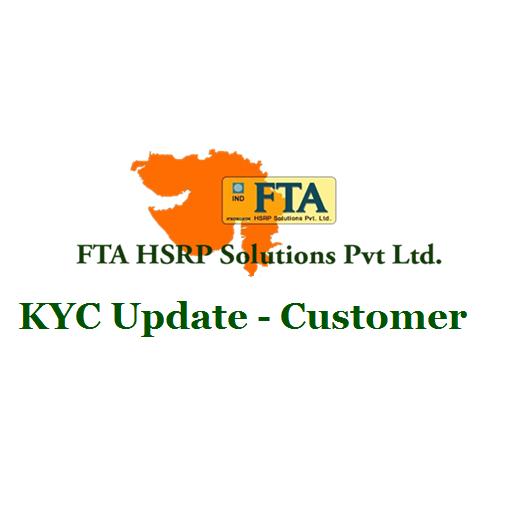 FTA HSRP - Customer KYC