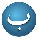 Basmalah - Agen Pulsa, Kuota, PLN & PPOB icon