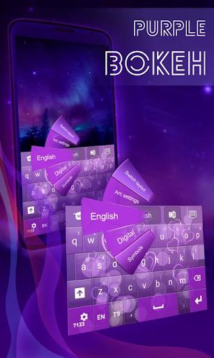 紫色背景虚化的键盘心