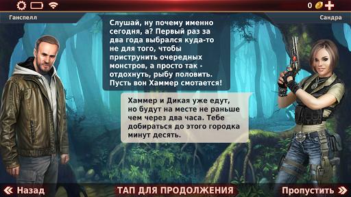 Gunspell 2 u2013 Match 3 Puzzle RPG filehippodl screenshot 11