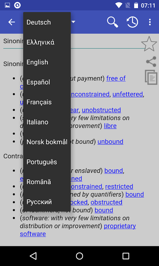 Online Thesaurus- screenshot