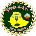 FITH RADIO AMHARIC icon