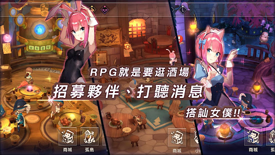Mod Game MEOW-王領騎士 for Android