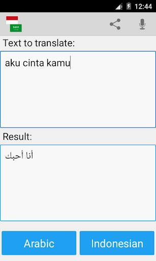 Indonesian Arabic Translator screenshots 3