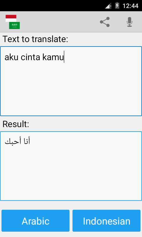 Indonesian Arabic Translator- screenshot