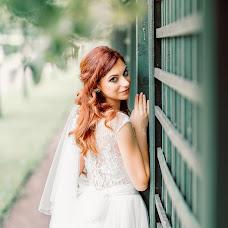 Wedding photographer Aleksandr Lavrenov (lavrenov-alx). Photo of 13.04.2018