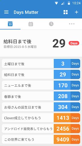 APK App BTMU就活アプリ for iOS | Download Android APK ...