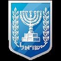 Noticias de Israel (Pro) icon