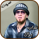 الشاب بلال _ cheb bilal Download on Windows