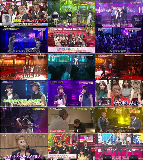 (TV-Music)(720p) UTAGE! 3hr SP 180329