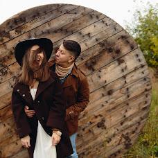 Wedding photographer Lera Krasilnikova (lisphoto). Photo of 21.09.2016