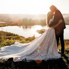 Nhiếp ảnh gia ảnh cưới Nikolay Schepnyy (Schepniy). Ảnh của 02.05.2019