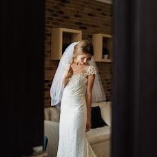 Wedding photographer Katya Zavyalova (rina). Photo of 07.12.2018