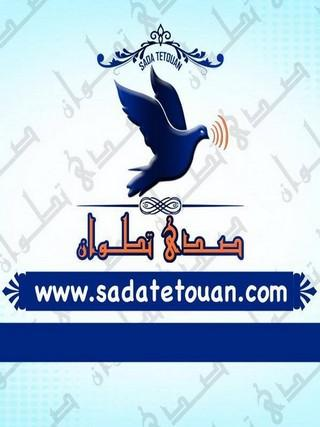‫SadaTetouan صدى تطوان‬‎- screenshot
