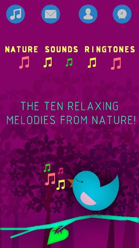 自然の音着メロ
