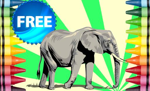 無料解谜Appの塗り絵の野生動物|記事Game