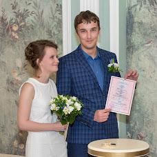 Wedding photographer Yuliya Ponomareva (Juliapon). Photo of 13.08.2015