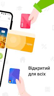 Download Full Privat24 6.05.01 APK