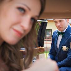 Wedding photographer Anastasiya Lesina (AnastasiaLesina). Photo of 28.01.2016