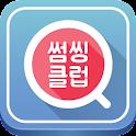 썸씽클럽 - 채팅 랜덤채팅 소개팅 애인만들기 icon