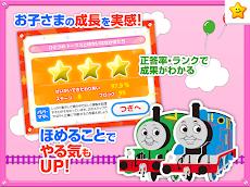 きかんしゃトーマスとパズルであそぼう!子供向け無料知育ゲームアプリのおすすめ画像4