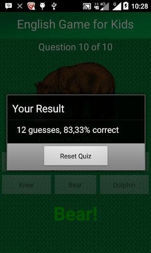 English Quiz Kids|玩拼字App免費|玩APPs
