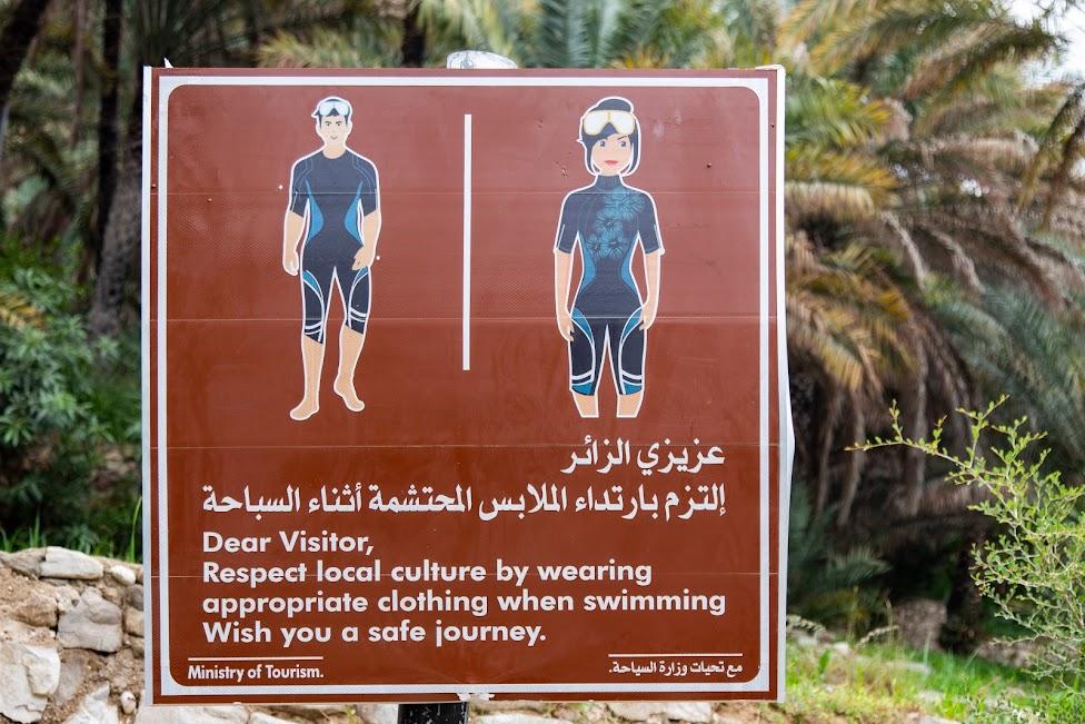 Oman, stroje kąpielowe