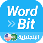 (شاشة مغلقة)  الإنجليزية WordBit 0.4.7