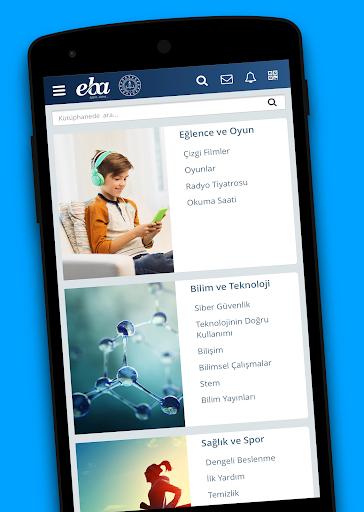 EBA screenshot 6