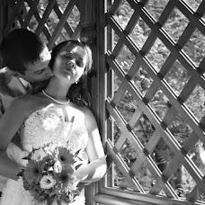 Wedding photographer Nataliya Veselova (smilewedding). Photo of 30.03.2013