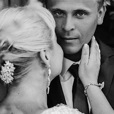 Wedding photographer Viktoriya Salikova (Victoria001). Photo of 16.10.2017