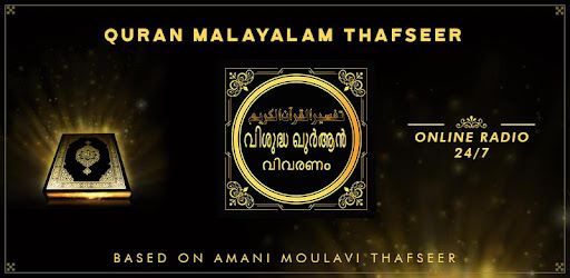 Quran Malayalam Thafseer - Apps on Google Play