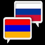 Armenian Russian Translate Icon