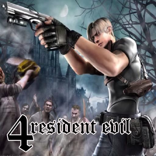 New Resident Evil 4 Guide