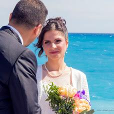 Wedding photographer Ada Alibali (AdaAlibali). Photo of 20.01.2017