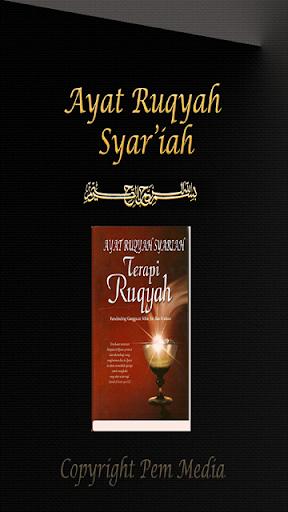 Ayat Ruqyah Syariah