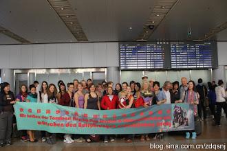 Photo: Peking - erstes Gruppenfoto am Flughafen - Internet