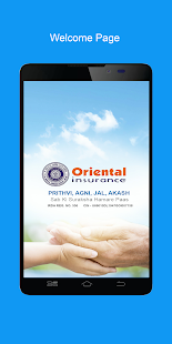 Oriental Insurance on Mobile- screenshot thumbnail