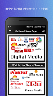 Hindi News: Live News & Hindi NewsPaper Info - náhled