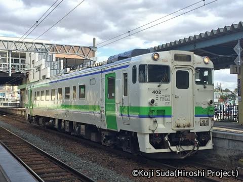 JR北海道 キハ40-402 石狩当別駅にて_01