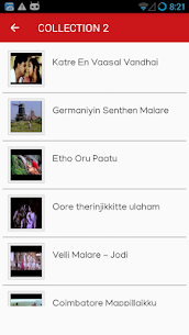 Tamil Old Songs – தமிழ் பழைய பாடல் Apk Download 2