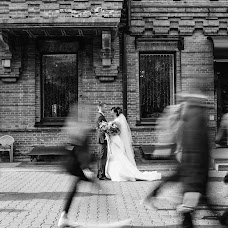 Wedding photographer Tanya Vasechkina (Vasechkina). Photo of 03.11.2017