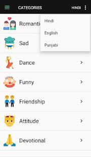 Video Status for Whatsapp 3